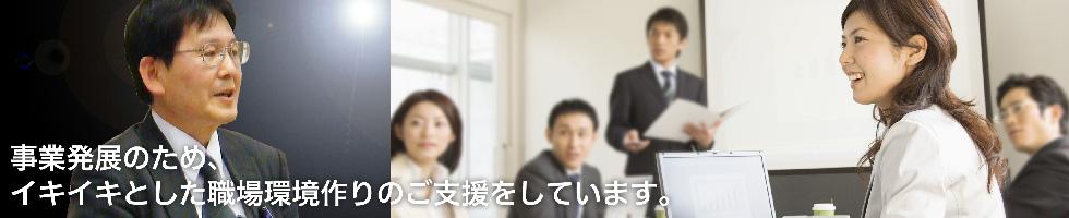 社会保険労務士小岩事務所ヘッダ画像